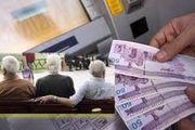 افزایش حقوق بازنشستگان در واریزی ماه خرداد اعمال میشود