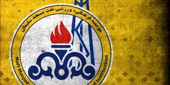 کارشکنی ها مشکلات زیادی برای نفت مسجد سلیمان ایجاد کرد