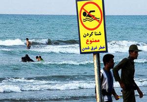 هشدار، طوفان در راه مازندران