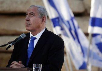 لافزنی نتانیاهو درخصوص اقدام نظامی علیه ایران