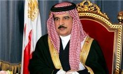 مستی شاهزاده بحرینی در فرودگاه لندن