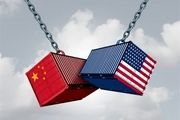 چین تهدیدی برای واشنگتن