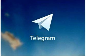 تلگرام در چه صورتی رفع فیلتر می شود؟