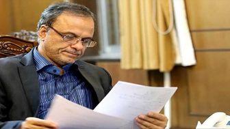 وزیر جدید و هفت خان گرانی