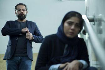 آخرین وضعیت اکران فیلم سینمایی «هایلایت»