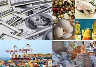 ۹هزار میلیارد تومان مابهالتفاوت نرخ خوراک پتروشیمیها در سبد غذایی دولت
