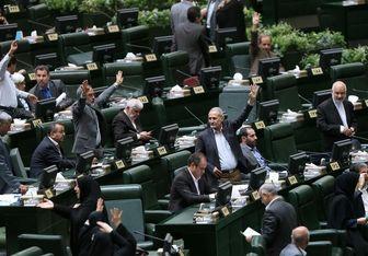 مصوبه جدید مجلس درباره نحوه رأی اعتماد به وزرای پیشنهادی دولت