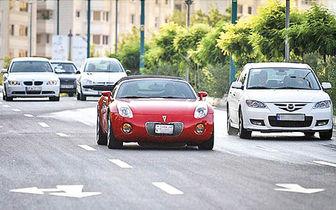 قیمت انواع خودرو لوکس در بازار تهران