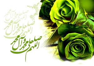 حدیث پیامبر اکرم (ص) درباره صله ارحام