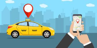 راههای پیگیری اشیاء جامانده در تاکسیهای آنلاین