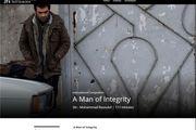فیلم ضدایرانی و مدافع «بهائیت» در جشنواره اورشلیم