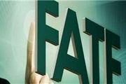 دو پیشنهاد بسیج دانشجویی دانشگاه امامصادق (ع) درباره FATF
