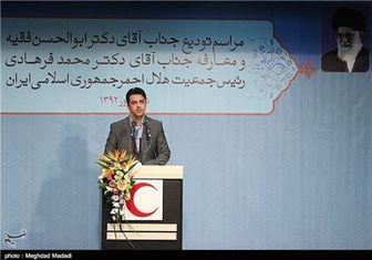 ایران عضو شورای حکام میشود