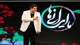 سالارعقیلی برای حال خوب «ما ایرانیها» میخواند