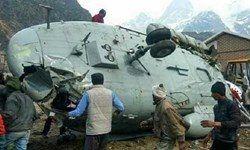 مسافران بالگرد نیروی هوایی هند شانس آوردند