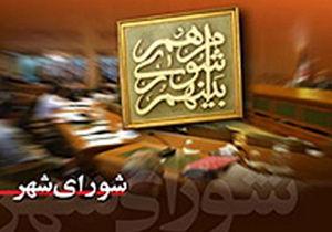 سفره هفت سین 14 میلیون تومانی شورای شهر تهران +سند