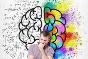 راهکارهای افزایش هوش عاطفی