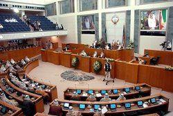 صدور حکم حبس برای نمایندگان متهم در پرونده حمله به پارلمان کویت