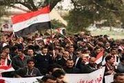 تظاهرات عراقیها مقابل استانداری بصره