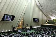 استفساریه نمایندگان مجلس درباره قانون لغو تحریمها