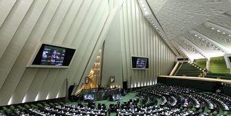 تصویب کلیات لایحه نظام رتبهبندی معلمان در مجلس