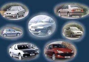 قیمت خودروهای داخلی + جدول
