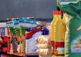 سبد حمایت غذایی به حساب یارانه افراد واریز می شود