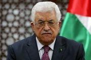 عباس پارلمان فلسطین را به انحلال تهدید کرد