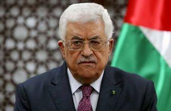 محمود عباس از معامله قرن پشیمان شد