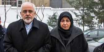 ماجرای قرق پارک بهشت مادران برای همسر ظریف