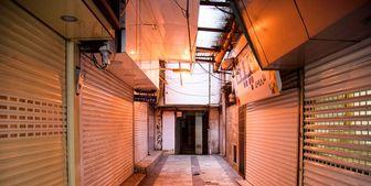 قرنطینه 10 روزه تهران + جزئیات