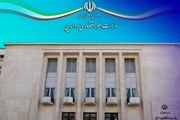 افزوده شدن دو بانک به فهرست بانکهای منتخب پذیره نویسی