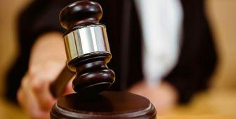 برگزاری دادگاه ۹ نفر از اخلالگران ارزی مرتبط با حوزه بانک مرکزی