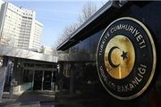 ترکیه بیانیه اتحادیه عرب را به شدت محکوم کرد
