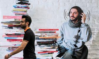 نمایشگاه کتاب تهران، لغو می شود؟