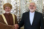 وزیر خارجه عمان وارد تهران شد