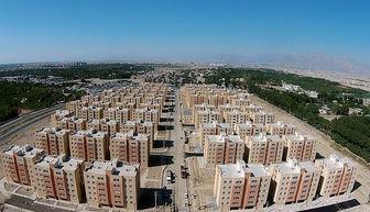 آغاز ثبت نام مسکن ملی در ۸ استان