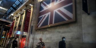 واکنش انگلیس به تحریم های چین
