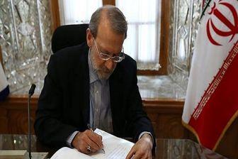 پیام تسلیت لاریجانی در پی درگذشت پدربزرگ محمد دامادی