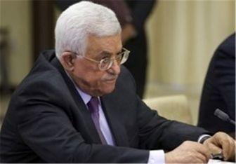 برگزاری انتخابات فلسطین در 4 ماه دیگر