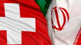 ماجرای لغو قرارداد گازی ایران و سوئیس