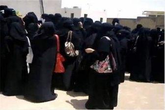 دانشگاههای عربستان؛ پایگاه جدید معترضان