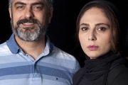 همسر جدید مهدی پاکدل در آغوش پدرش/ عکس