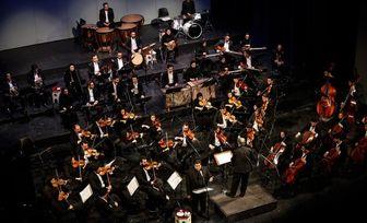اجرای «ارکستر ملی ایران» در ایتالیا