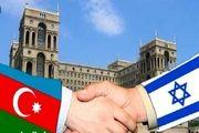 اعتراف نماینده سابق کنست به شراکت اسرائیل و جمهوری آذربایجان
