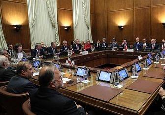 دورنمای فعالیت کمیته قانون اساسی سوریه چگونه است؟