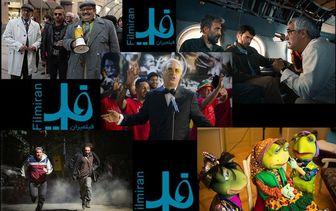 رقابت 5 فیلم مطرح شرکت فیلمیران برای اکران نوروزی