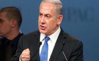 واکنش اسرائیل به ممنوعیت استفاده از عبارات مربوط به هولوکاست در لهستان