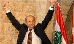 میشل عون پیروزی لبنان بر تروریسم را اعلام کرد