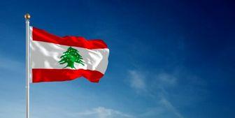 آغاز به کار دولت جدید لبنان از فردا